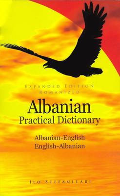 Albanian-English English-Albanian (Hippocrene Practical Dictionary) Cover Image