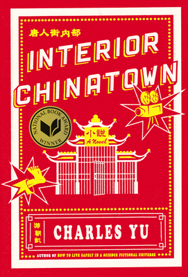 Interior Chinatown: A Novel Cover Image