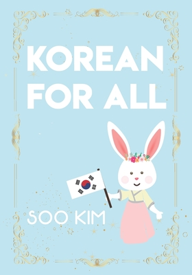 Korean For All: English Cover Image