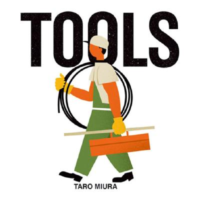 Tools Cover