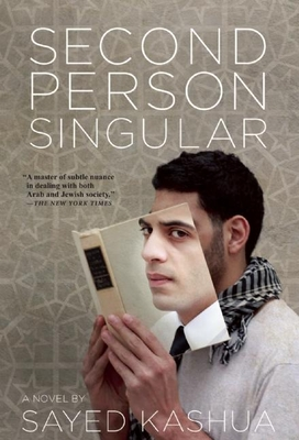 Second Person Singular Cover