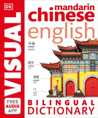 Mandarin Chinese-English Bilingual Visual Dictionary Cover Image