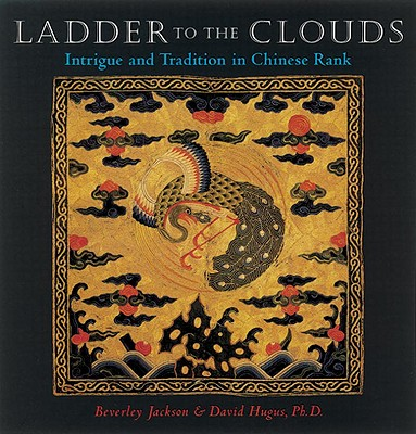 Cover for Ladder to the Clouds