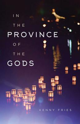 In the Province of the Gods Cover Image