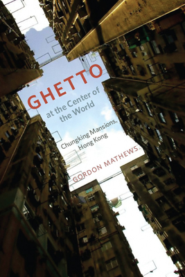 Ghetto at the Center of the World Cover