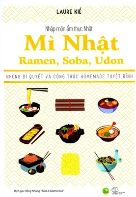 Introduction to Japanese Cuisine - Japanese Noodles Cover Image