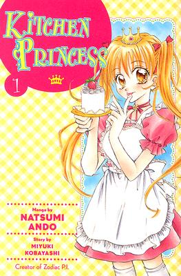 Kitchen Princess 1 Cover