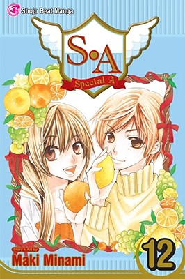 S.A., Volume 12 Cover