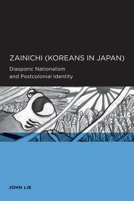 Cover for Zainichi (Koreans in Japan)