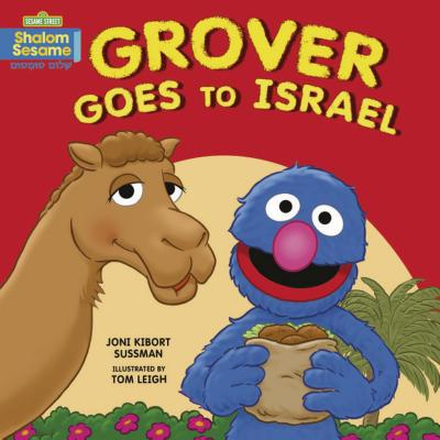 Grover Goes to Israel Cover Image