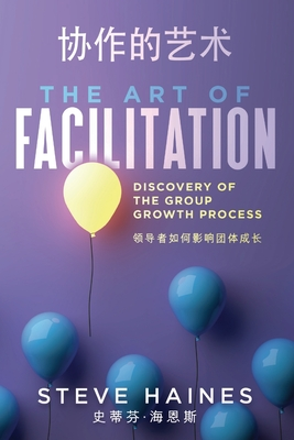 The Art of Facilitation (Dual Translation- English & Chinese): Discovery of the Group Growth Process Cover Image