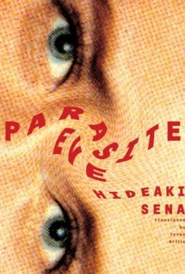 Parasite Eve Cover