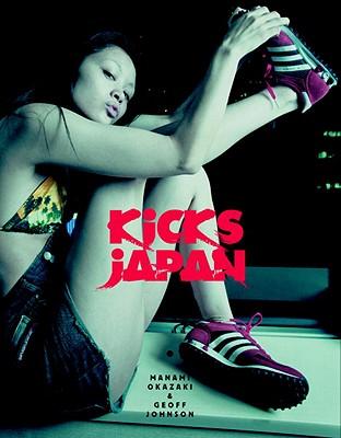 Kicks Japan Cover