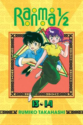 Cover for Ranma 1/2 (2-in-1 Edition), Vol. 7