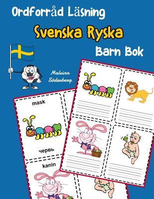 Ordforråd Läsning Svenska Ryska Barn Bok: öka ordförråd test svenska Ryska børn Cover Image