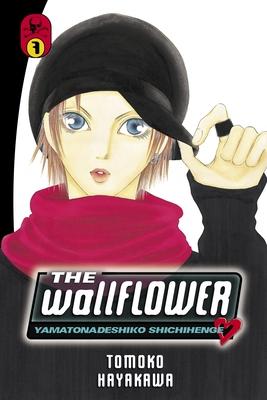 Cover for The Wallflower 7