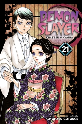 Demon Slayer: Kimetsu no Yaiba, Vol. 21 Cover Image