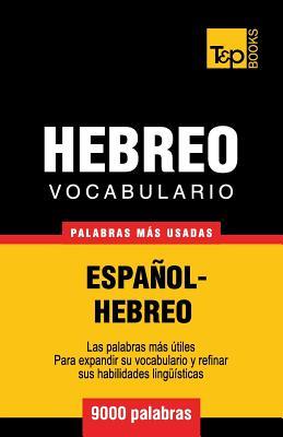 Vocabulario Español-Hebreo - 9000 palabras más usadas Cover Image