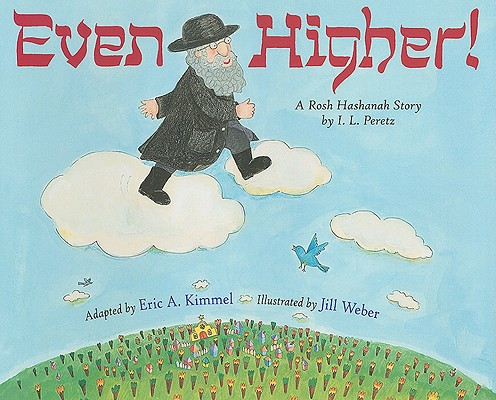 Even Higher! Cover