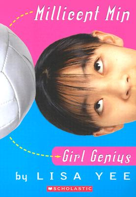 Millicent Min, Girl Genius (The Millicent Min Trilogy #1) Cover Image