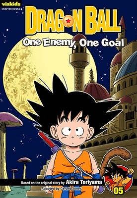 Dragon Ball: Chapter Book, Vol. 05 cover image