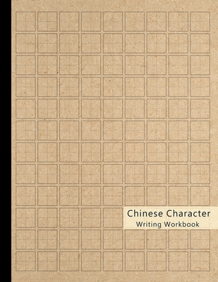 Chinese Character Writing Workbook: Tian Zi Ge Exercise Paper: Master Basics of Chinese Character Notebook Journal for Study - Practice and Calligraph Cover Image