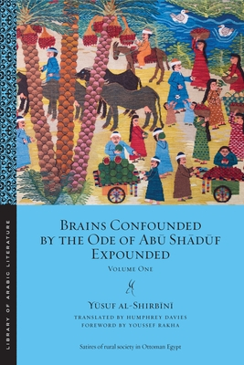 Brains Confounded by the Ode of Abū Shādūf Expounded: Volume One (Library of Arabic Literature #18) Cover Image