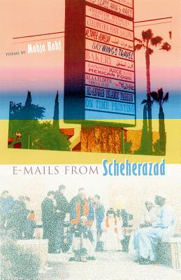 Cover for E-mails from Scheherazad (Contemporary Poetry)