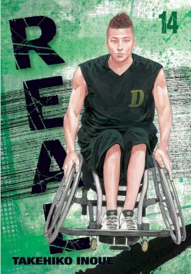 Real, Vol. 14 Cover Image