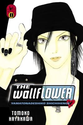 Cover for The Wallflower 8