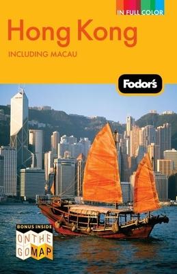 Fodor's Hong Kong Cover