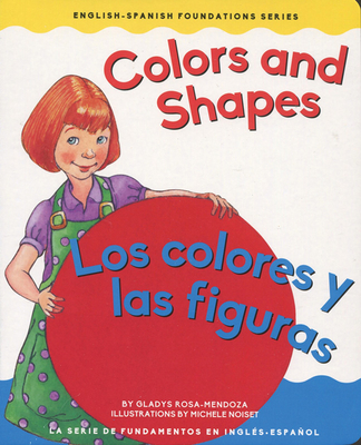 Colors and Shapes Cover Image
