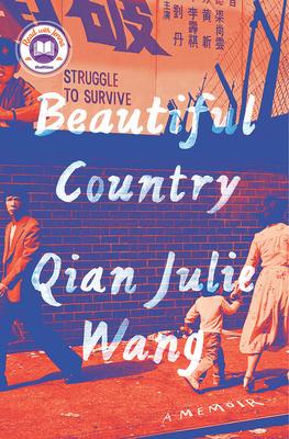 Beautiful Country: A Memoir Cover Image