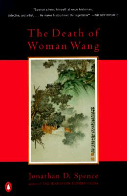 The Death of Woman Wang Cover