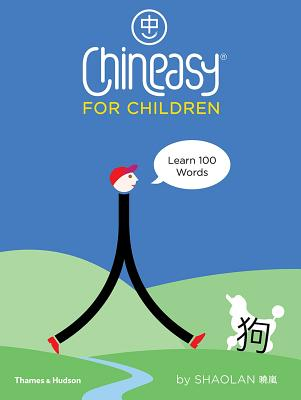 Chineasy for Children: Learn 100 Words Cover Image