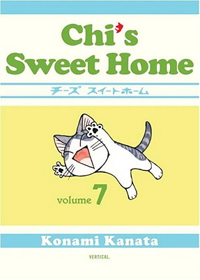 Chi's Sweet Home, Volume 7 Cover