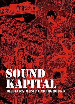Sound Kapital Cover