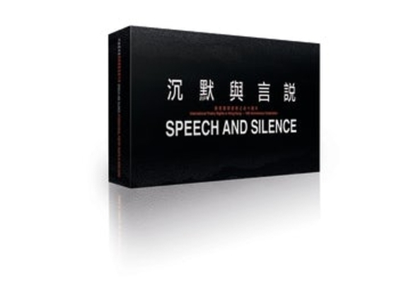 Speech and Silence [Box Set of 30 Chapbooks]: International Poetry Nights in Hong Kong 2019 Cover Image
