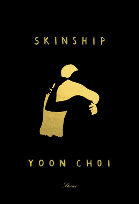 Skinship: Stories Cover Image