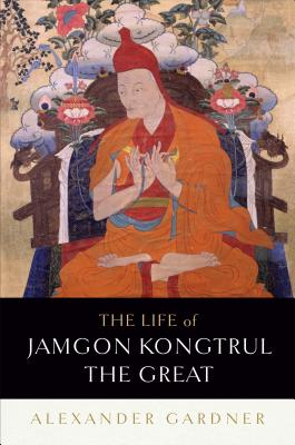 The Life of Jamgon Kongtrul the Great Cover Image