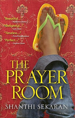 The Prayer Room Cover