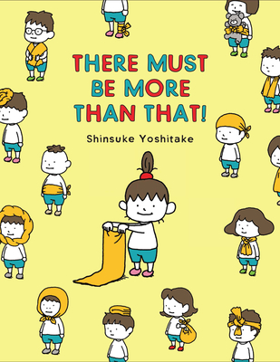 There Must Be More Than That! Cover Image