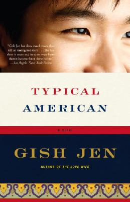 Typical American (Vintage Contemporaries) Cover Image