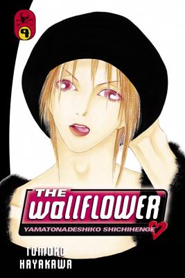 Cover for The Wallflower 9