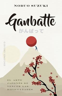 Ganbatte Cover Image