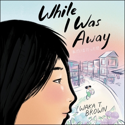 While I Was Away Cover Image