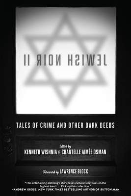 Cover for Jewish Noir II