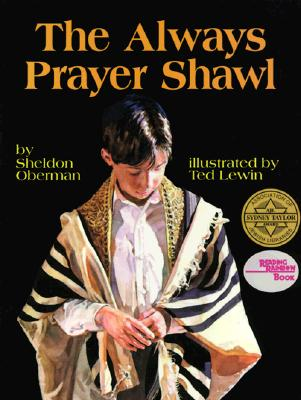 The Always Prayer Shawl Cover