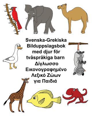 Svenska-Grekiska Bilduppslagsbok med djur för tvåspråkiga barn Cover Image