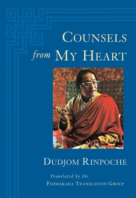 Counsels from My Heart Cover